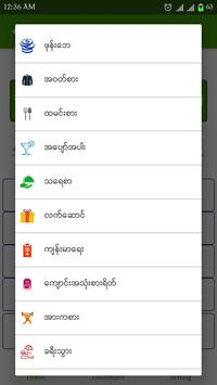 Athone Sayin screenshot 2