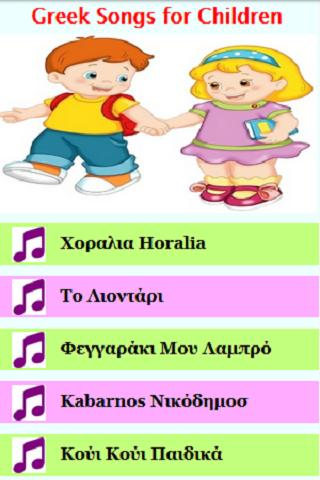 Greek Songs for Children cho Android - Tải về APK