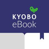 교보eBook icon