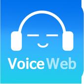 VoiceWeb icon