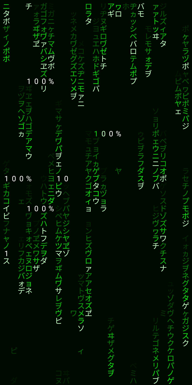 Matrix screensaver for Android - APK Download
