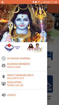 Har Shiv Shankar - Sawan Mein Kanvad screenshot 3