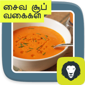 Healthy Vegetable Soup Recipes Veg Soup Tamil icon
