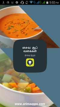 Healthy Vegetable Soup Recipes Veg Soup Tamil poster