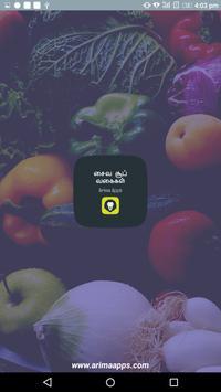 Healthy Vegetable Soup Recipes Veg Soup Tamil screenshot 16