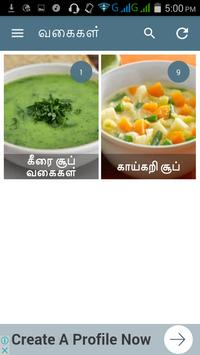 Healthy Vegetable Soup Recipes Veg Soup Tamil screenshot 4
