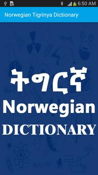 Tigrinya Norwegian Dictionary poster
