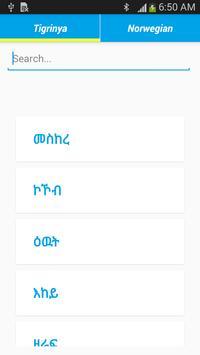 Tigrinya Norwegian Dictionary screenshot 1