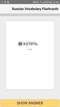 Russian Vocabulary Flashcards screenshot 1