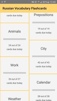 Russian Vocabulary Flashcards screenshot 3