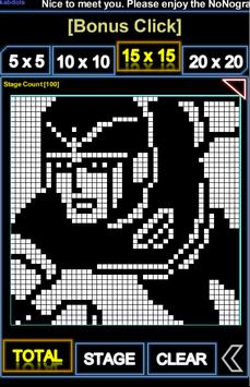 Picross 2018 ( Nonogram ) apk screenshot