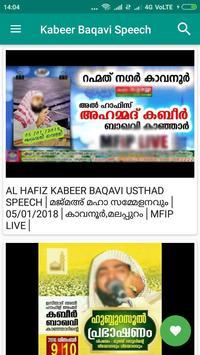 Kabeer Baqavi Speech poster