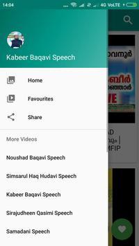 Kabeer Baqavi Speech screenshot 1