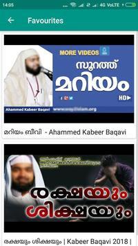 Kabeer Baqavi Speech screenshot 2
