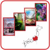 壁紙 日本 icon