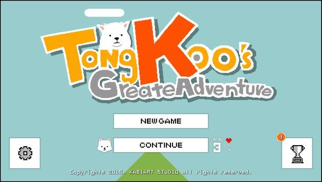 Tongkoo's great adventure poster