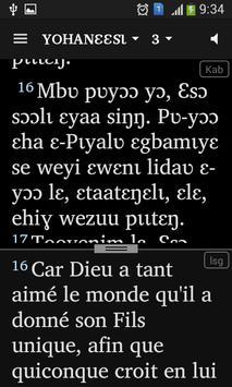 Kabiye Nouveau Testament screenshot 3