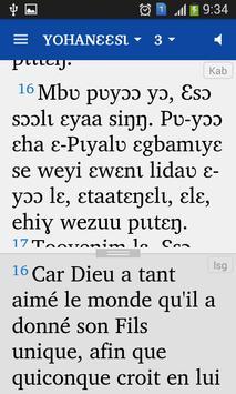 Kabiye Nouveau Testament apk screenshot