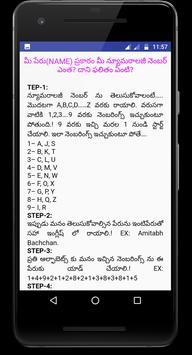 Numerology in Telugu screenshot 2