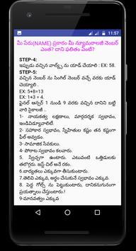 Numerology in Telugu screenshot 3