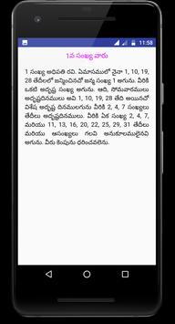 Numerology in Telugu screenshot 5