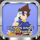 Digi Wallpaper Adventure icon