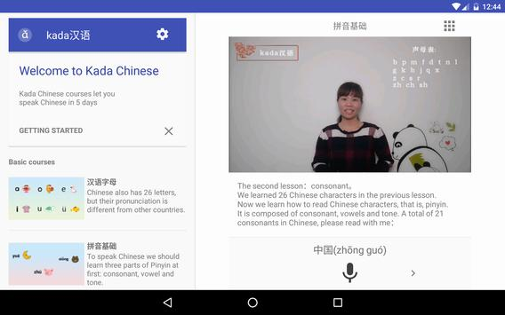 Kada Chinese - Learn mandarin by video teaching screenshot 4
