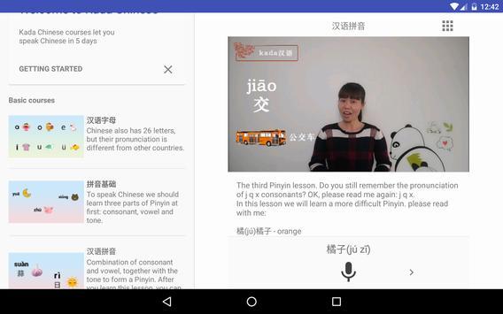 Kada Chinese - Learn mandarin by video teaching screenshot 5