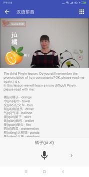 Kada Chinese - Learn mandarin by video teaching screenshot 1