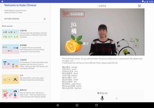 Kada Chinese - Learn mandarin by video teaching screenshot 3