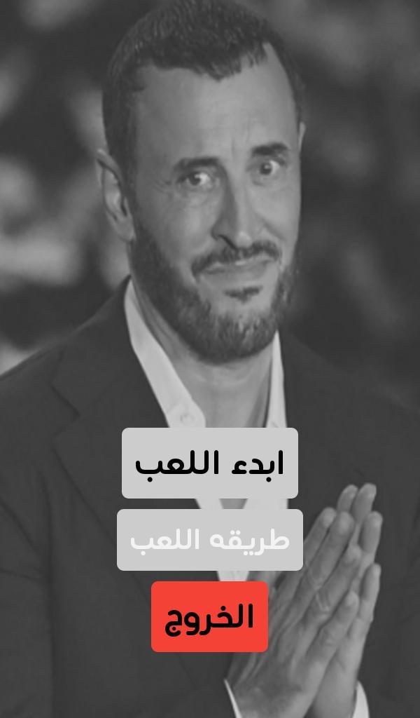 كاظم الساهر البارحه بالحلم نغم العرب