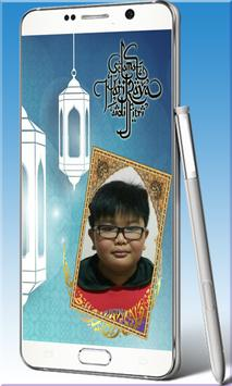 Eid Ramadhan ecard special screenshot 4