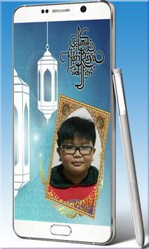 Eid Ramadhan ecard special screenshot 9