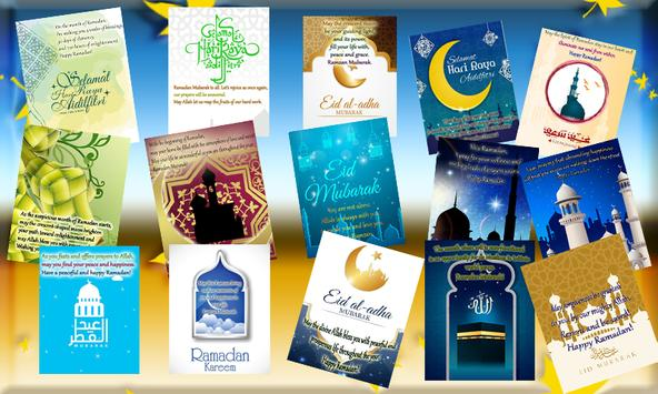 Eid Ramadhan ecard special poster