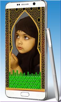 Eid Ramadhan ecard special screenshot 2