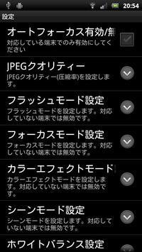 Game Camera apk screenshot