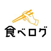 食べログ icon