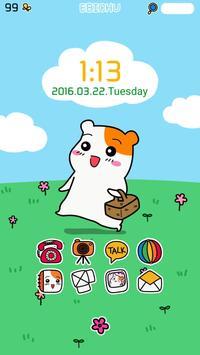 에비츄 소풍와츄 버즈런처 테마(홈팩) - 코글플래닛 apk screenshot