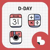 더데이비포 다이어리 버즈런처 테마(홈팩) icon