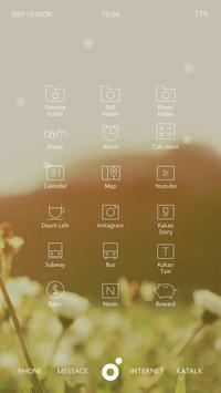 멜론(Melon) 꽃 버즈런처 테마 (홈팩) apk screenshot