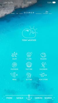 여름이야기 버즈런처 테마 (홈팩) screenshot 1