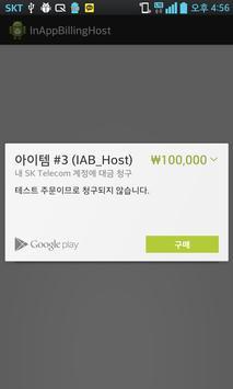 IAB_Host apk screenshot