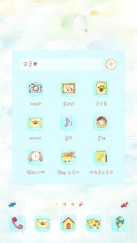 Happy Puppy : 카카오홈 테마 apk screenshot