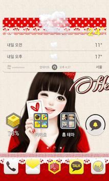 헷지 레드 카카오홈 테마 screenshot 1