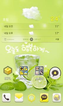 모히토 카카오홈 테마 screenshot 1