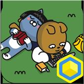 카카오프렌즈 캠퍼스라이프 I - 카카오홈 테마 icon