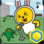 카카오프렌즈 캠퍼스라이프 II - 카카오홈 테마 icon