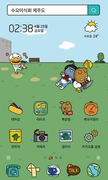 카카오프렌즈 캠퍼스라이프 II - 카카오홈 테마 poster