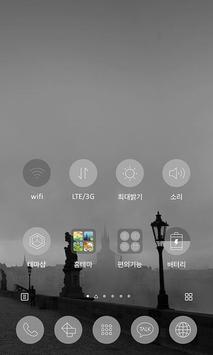 우울한 어떤 날 - 카카오홈 테마 screenshot 1