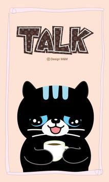 깜장고양이 까미_ 핑크카톡테마 (무료) poster